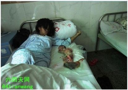 China-abortion1